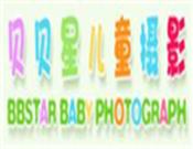 贝贝星专业儿童摄影