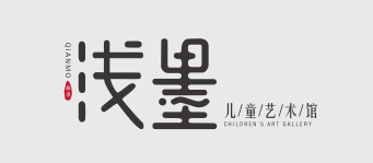 浅墨国际儿童美术馆