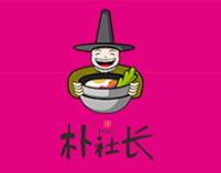 樸社長韓式拌飯