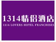 1314情侣酒店