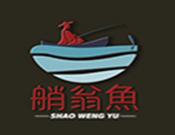 艄魚翁火鍋