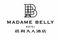 蓓利夫人酒店