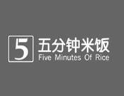 五分鐘米飯