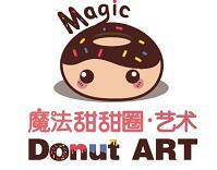 魔法甜甜圈藝術