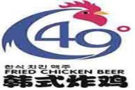 49度韓式炸雞