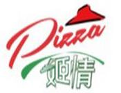 姬情PIZZA