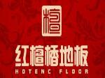 红檀楿地板