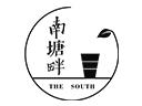 南塘畔新中式茶飲
