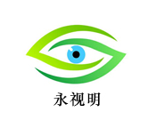 永视明视力矫正