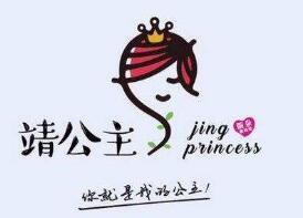 靖公主豌杂酸辣粉