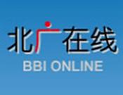 中國傳媒大學北廣在線
