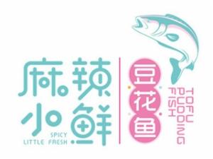 麻辣小鲜豆花鱼