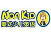 新方向NDAKID美式少儿英语