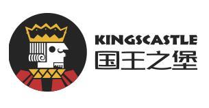國王之堡西式快餐