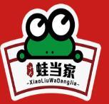 小六蛙當家