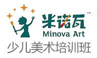 米诺瓦国际美术