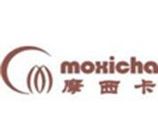 摩西卡咖啡