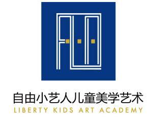 自由小藝人兒童美學藝術教育