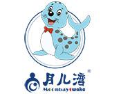 月兒灣嬰幼兒游泳