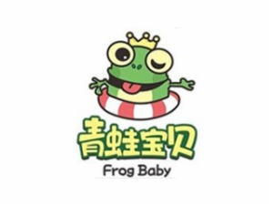 青蛙宝贝婴幼水育会所