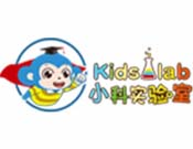 kids-lab小科實驗室