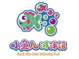 小魚兒嬰兒游泳館