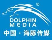 海豚繪本館