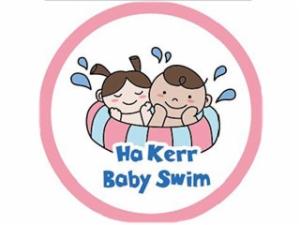 哈可儿婴儿游泳馆