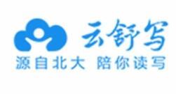 云舒寫語文教育