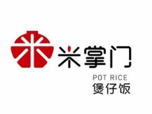 米掌門煲仔飯