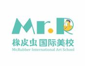 橡皮蟲國際美校