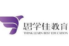 思学佳教育