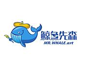 鲸鱼先森儿童美术中心