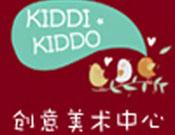 kiddi-kiddo創意美術