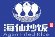 Agan海仙炒飯
