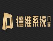 德weimenchuang