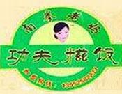 南拳老妈功夫饭团
