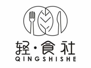 qing食社