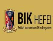 BIK英國國際幼兒園