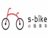小強共享單車
