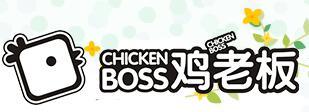 鸡老板炸鸡