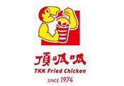 頂呱呱炸雞