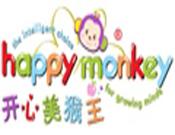 高兴美猴王玩具