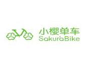 小ying单车