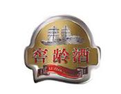 百年泸州老窖窖龄酒