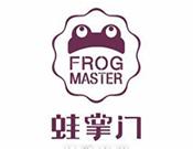 蛙掌門牛蛙火鍋