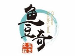 鱼豆奇生态火锅