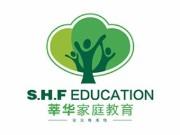 莘華家庭教育