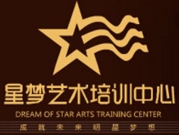 星梦艺术培训