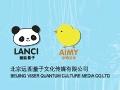 熊貓量子兒童教育